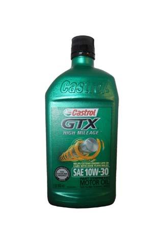 Моторное масло CASTROL GTX High Mileage SAE 10W-30 Motor Oil (0,96л)