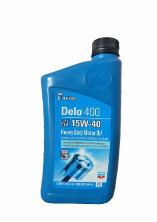 Моторное масло CHEVRON Delo 400 Multigrade SAE 15W-40 (0,946л)