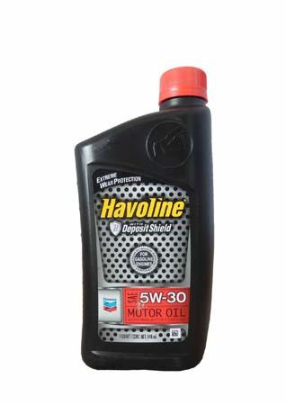 Моторное масло CHEVRON Havoline Motor Oil SAE 5W-30 (0,946л)