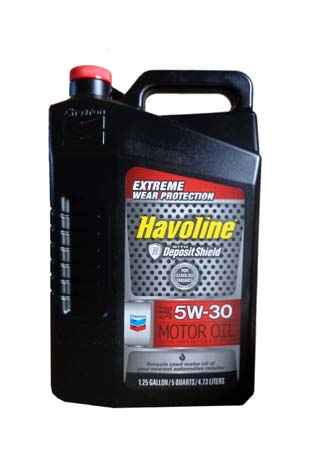 Моторное масло CHEVRON Havoline Motor Oil SAE 5W-30 (4,73л)