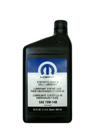 Mobil 1 75w-140s . GL-5. 0.946 литра. Трансм-е. 100% Синтетика. (12)