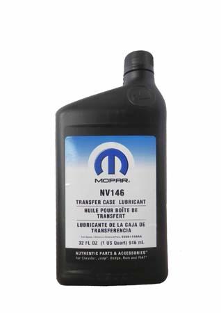 Масло раздатки NV146