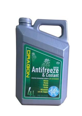 Антифриз готовый к прим. зеленый DRAGON Green Antifreeze&Coolant -50*C (4л)
