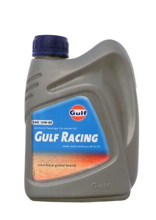 Моторное масло GULF Racing SAE 10W-60 (1л)