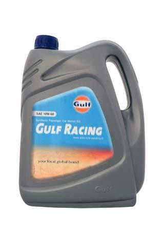 Моторное масло GULF Racing SAE 10W-60 (4л)