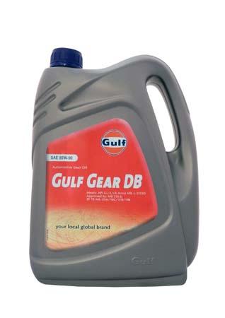 Трансмиссионное масло GULF Gear DB SAE 85W-90 (4л)