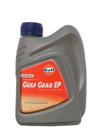 Трансмиссионное масло GULF Gear EP SAE 80W-90 (1л)