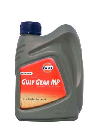 Трансмиссионное масло GULF Gear MP SAE 80W-90 (1л)