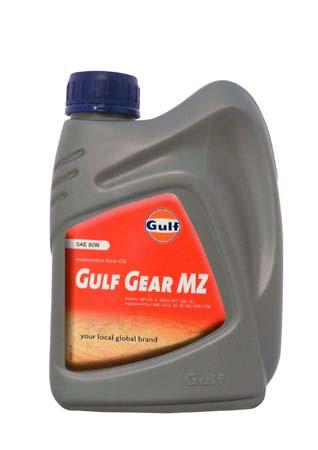 Трансмиссионное масло GULF Gear MZ SAE 80W (1л)