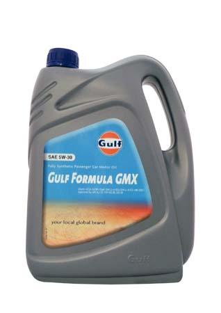 Моторное масло GULF Formula GMX SAE 5W-30 (4л)