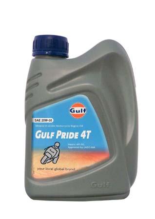 Моторное масло для 4-Такт двигателей GULF Pride 4T SAE 20W-50 (1л)