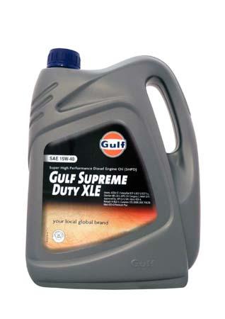 Моторное масло GULF Supreme Duty XLE SAE 15W-40 (4л)