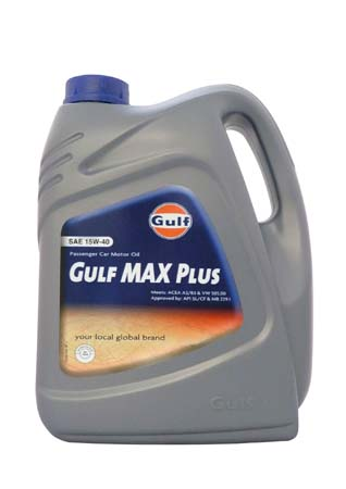 Моторное масло GULF Max Plus SAE 15W-40 (5л)