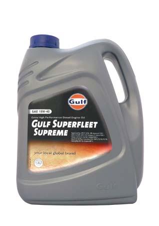 Моторное масло GULF Superfleet Supreme SAE 15W-40 (5л)