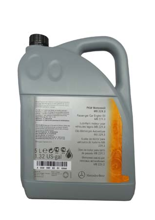 Моторное масло MB SAE 5W-40 229.3 (5л)