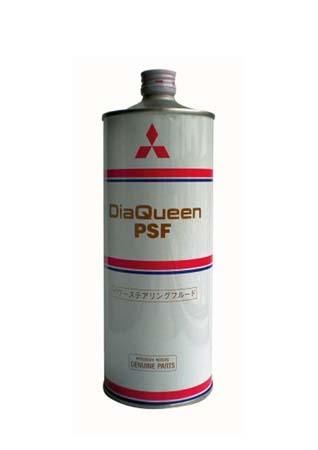 Жидкость гидроусилителя руля