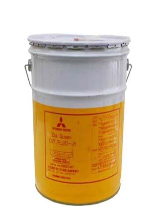 Жидкость для cvt,gs41/gs45,can 20 l