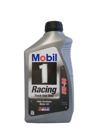 Моторное масло MOBIL 1 Racing SAE 0W-50 (0,946л)