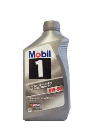 Моторное масло MOBIL 1 SAE 5W-50 (0,946л)