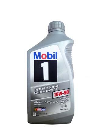 Моторное масло MOBIL 1 SAE 15W-50 (0,946л)