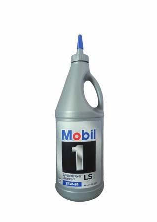 Трансмиссионное масло MOBIL 1 Synthetic Gear Lube LS SAE 75W-90 (0,946л)