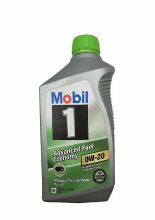 Моторное масло MOBIL 1 SAE 0W-20 (0,946л)
