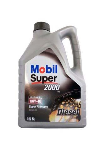 Моторное масло MOBIL Super 2000 X1 DIESEL SAE 10W-40 (5л)