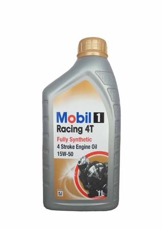 Моторное масло Mobil RACING 4T, 15W-50, 1л