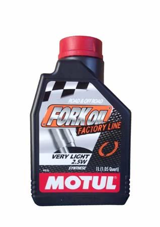 Гидравлическое масло MOTUL Fork Oil FL Veri Light SAE 2,5W (1л)