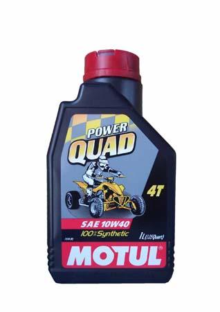 Масло Motul Power Quad 4T 10W40 мот синт для квадроциклов (1л) 101468