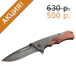 Нож туристический Следопыт, деревянная ручка, дл. клинка 100 мм, в чехле, PFPK17