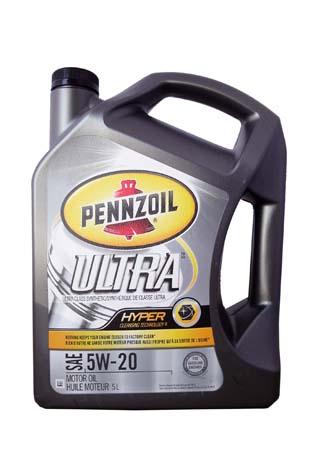 Моторное масло PENNZOIL Ultra SAE 5W-20 (5л)**