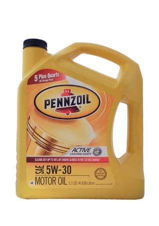 Моторное масло PENNZOIL SAE 5W-30 (4,826л)