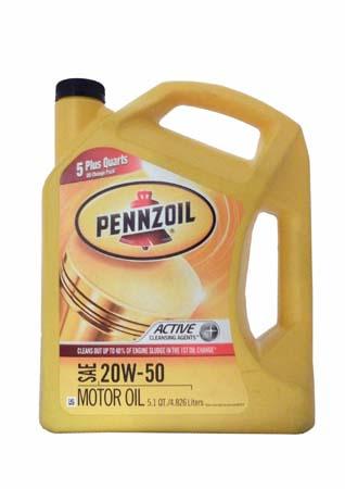 Моторное масло PENNZOIL SAE 20W-50 (4,826л)**