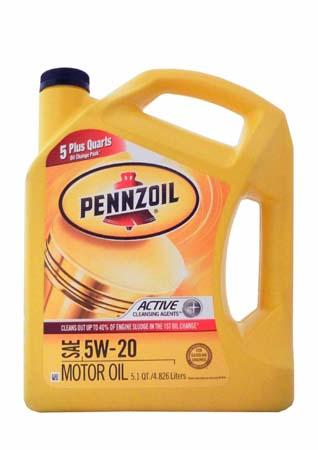 Моторное масло PENNZOIL SAE 5W-20 (4,826л)