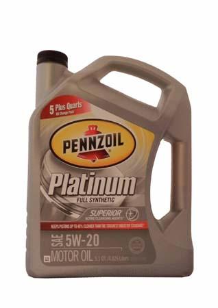 Моторное масло PENNZOIL Platinum SAE 5W-20 (4,826л)