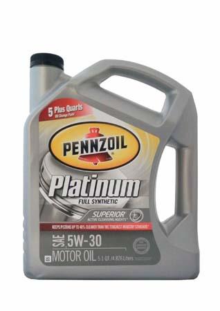 Моторное масло PENNZOIL Platinum SAE 5W-30 (4,826л)
