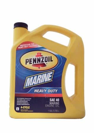 Моторное масло для 4-Такт лод. мот. PENNZOIL Marine Heavy Duty 4-Cycle SAE 40 (3,785л)
