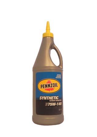 Трансмиссионное масло PENNZOIL Synthetic SAE 75W-140 (0,946л)