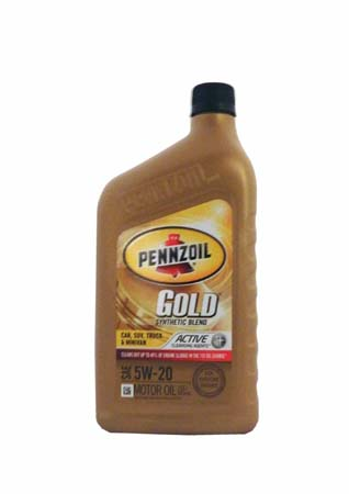 Моторное масло PENNZOIL Gold Synthetic Blend SAE 5W-20 (0,946л)