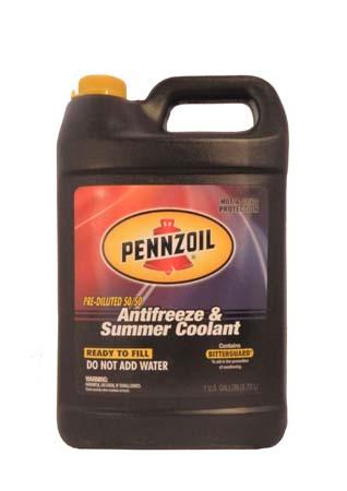 Антифриз готовый к прим. желтый PENNZOIL Antifreeze&Summer Coolant 50/50 Pre-diluted (3,785л)