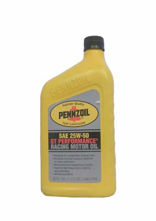 Моторное масло PENNZOIL GT Performance Racing SAE 25W-50 (0,946л)