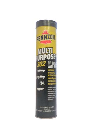 Смазка PENNZOIL Multi-Purpose 302 EP Grease With Moly (397гр)