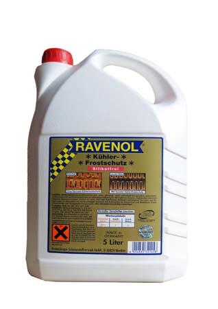 Антифриз концентрат лила RAVENOL Kuehlerfrostschutz silikatfei (5л)*