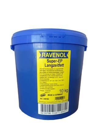 Смазка RAVENOL Super EP-Langzeitfett (10кг)
