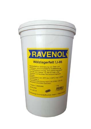 Смазка RAVENOL Waelzlagerfett LI-86 ( 1кг)