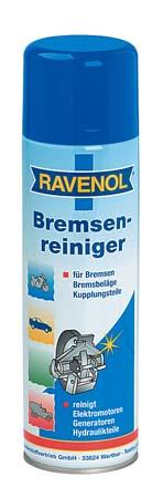 Очиститель торм. системы RAVENOL Bremsenreiniger (0,5л)