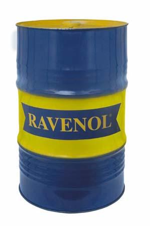 Антифриз концентрат желтый RAVENOL Alu-Kuehlerfrostschutz nitritfrei (60л)