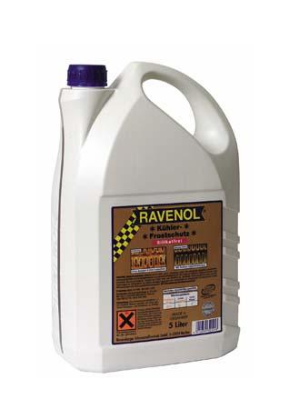 Антифриз концентрат желтый RAVENOL Alu-Kuehlerfrostschutz nitritfrei ( 5л)*