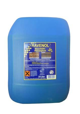 Антифриз готовый к прим. жёлтый RAVENOL Dauerkuehlfluessigkeit (20л)
